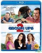 Grown Ups 2 (2013) (Blu-ray) (Korea Version)