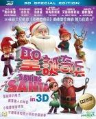 Saving Santa (2013) (Blu-ray) (3D) (Hong Kong Version)