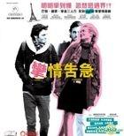 I Kissed A Girl (2015) (VCD) (Hong Kong Version)
