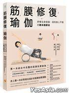Jin Mo Xiu Fu Yu Jia : Shu Huan Quan Shen Suan Tong , Da Dao Shen Xin Ping Heng De Ruan Mu An Mo Fa