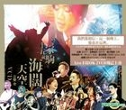 Wong Kar Kui Memorial Concert Karaoke (2VCD)