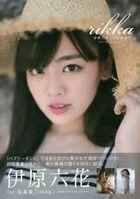Ihara Rikka 1st Photobook 'rikka'