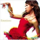 Emotions (ALBUM+DVD)(First Press Limited Edition)(Taiwan Version)