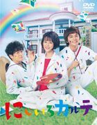 Nizi Village Clinic (DVD Box) (Japan Version)