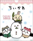 CHIIKAWA 2022 Desktop Calendar (Japan Version)