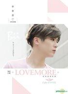Love More (EP + Photo Album)