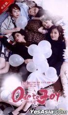 Ode To Joy (2016) (DVD) (Ep. 1-42) (End) (China Version)