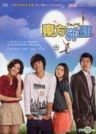 No Limit (DVD) (End) (Multi-audio) (MBC TV Drama) (Taiwan Version)
