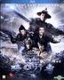 Iceman: The Time Traveler (2018) (Blu-ray) (Hong Kong Version)