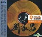 Liu Jia Chang - Best Of Hai Shan Records (ADMS)