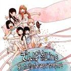 Ashita Chikyuu ga Konagona ni Nattemo [Type A](SINGLE+DVD) (First Press Limited Edition)(Japan Version)