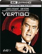 Vertigo (4K Ultra HD + Blu-ray) (Japan Version)