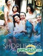 Shoplifters (2018) (DVD) (Thailand Version)
