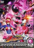 Uchu Sentai Kyuranger Vol.8 (DVD)(Japan Version)