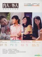 We Are Family Movie Series (DVD) (8-Disc Limited Edition) (Taiwan Version)