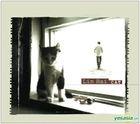 Lin Hai - Cat (Korea Version)