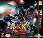 Monster Hunter XX (3DS) (Japan Version)