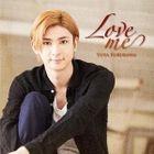 Love me (Normal Edition) (Japan Version)