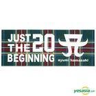 ayumi hamasaki 『Just the beginning -20- TOUR 2017』 Goods Vol.3 - Sport Towel