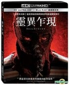 Brightburn (2019) (4K Ultra HD + Blu-ray) (Taiwan Version)
