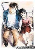 Koikaze 2   (Limited Edition) (Japan Version)