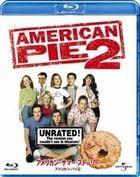 American Pie 2 (Blu-ray) (Japan Version)