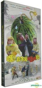 No Kidding (H-DVD) (End) (China Version)