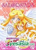 Pretty Soldier Sailor Moon - Sailor Stars Vol.6 (Japan Version)