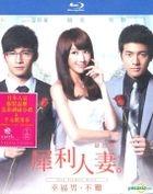The Fierce Wife Final Episode (Blu-ray) (English Subtitled) (Taiwan Version)