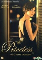 Priceless (DVD) (Hong Kong Version)