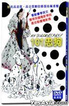 101 Dalmatians (DVD) (Taiwan Version)