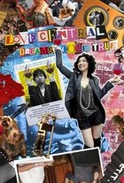 Love Central (First Press Limited Edition)(Japan Version)