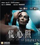 The Broken (VCD) (Hong Kong Version)