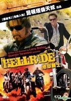 Hell Ride (DVD) (Hong Kong Version)