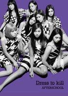 Dress to kill (ALBUM+DVD)(First Press Limited Edition)(Japan Version)
