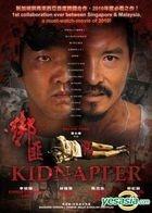 Kidnapper (DVD) (Malaysia Version)