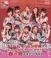 Dream Morning Musume. Concert Tour 2011 Haru no Mai - Sotsugyosei DE Saikessei - (Blu-ray) (Japan Version)
