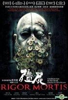 Rigor Mortis (2013) (DVD) (Malaysia Version)