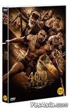 The 400 Bravers (DVD) (Korea Version)