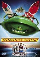 Thunderbirds (DVD) (First Press Limited Edition) (Japan Version)