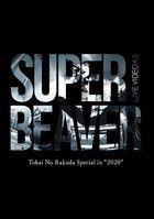 LIVE VIDEO 4.5 Tokai No Rakuda in 2020 [BLU-RAY] (Japan Version)