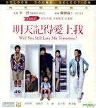 Will You Still Love Me Tomorrow? (2013) (VCD) (Hong Kong Version)