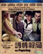 The Paperboy (2012) (Blu-ray) (Hong Kong Version)