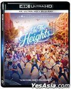 In the Heights (2021) (4K Ultra HD + Blu-ray) (Hong Kong Version)