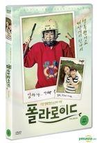Polaroid (DVD) (Korea Version)