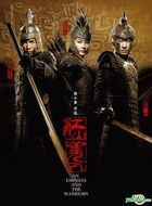An Empress and the Warriors (2008) (DVD) (Taiwan Version)