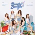 AOA Mini Album Vol. 5 - Bingle Bangle (Ready Version)