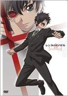 Rental Magica (Vol.1) Slim Grimoire (DVD) (Normal Edition) (Japan Version)
