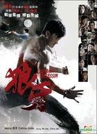 Legendary Assassin (DVD) (Hong Kong Version)