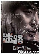 Dead End (2013) (DVD) (Taiwan Version)